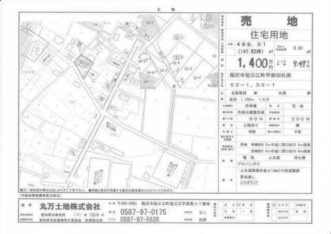稲沢市祖父江町甲新田杁南