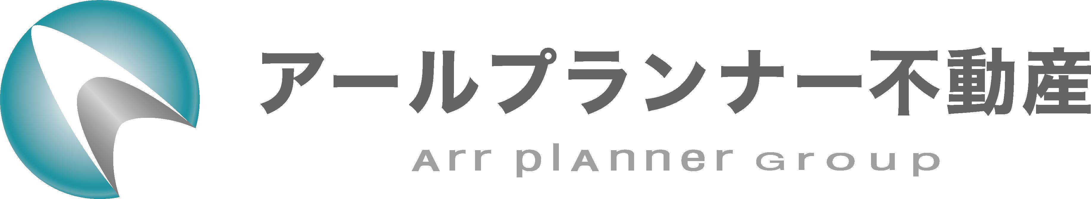 アールプランナー不動産